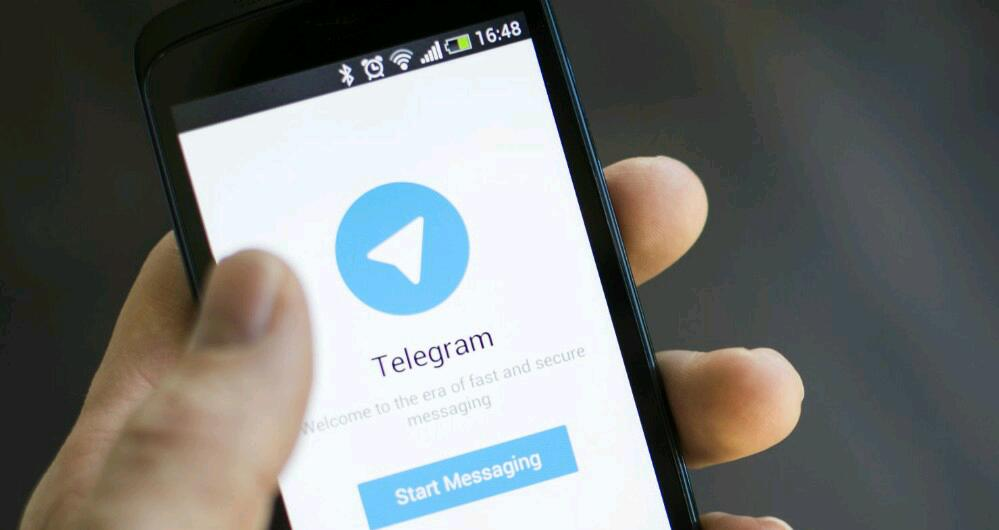 ۳۲ مدیر کانال تلگرامی دستگیر شدند