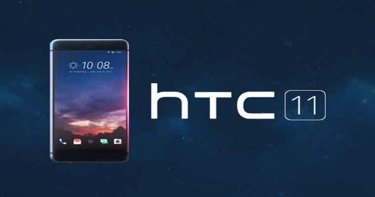 پرچم دار بعدی اچ تی سی،HTC 11 چه خصوصیاتی دارد؟