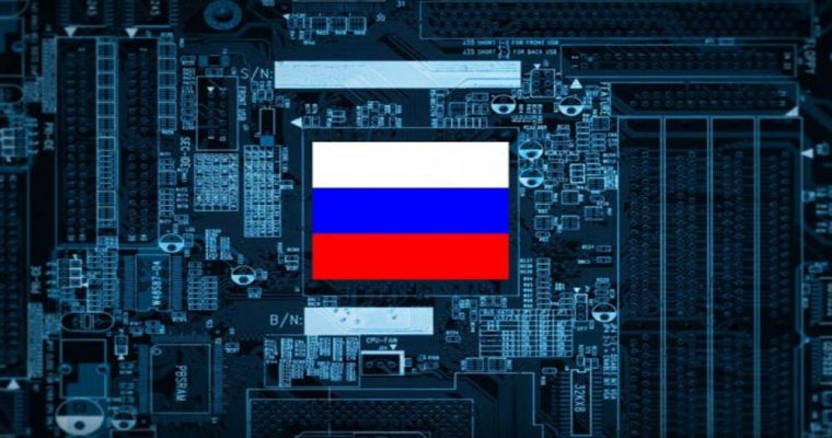 پردازنده روسی البروس
