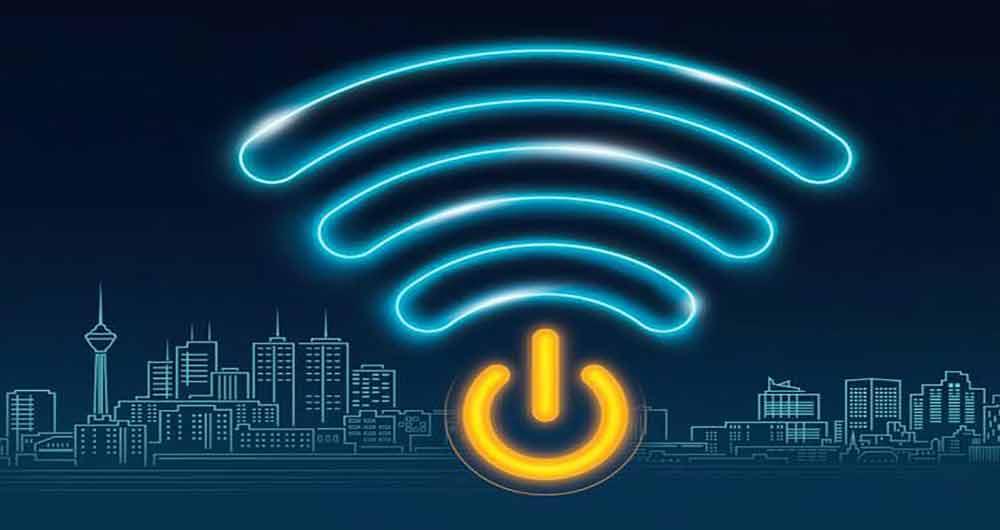 اینترنت رایگان بر بستر وای فای اول