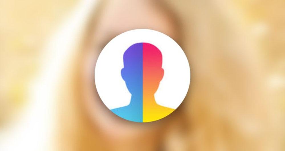 اپلیکیشن جدید در IOS، حالت چهره شما را تغییر می دهد