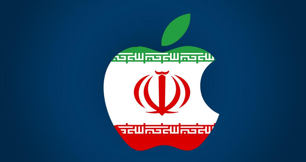 اپلیکیشن های ایرانی از اپ استور حذف می شوند!
