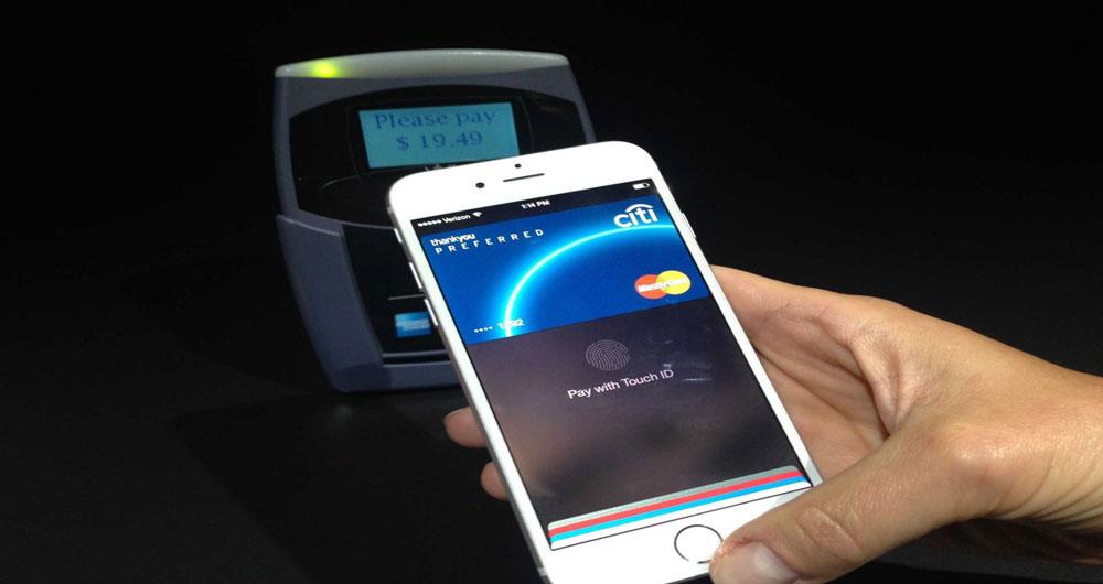پرداخت موبایلی روی اپل جواب نمی دهد