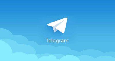 ارسال مخفی پیام در تلگرام