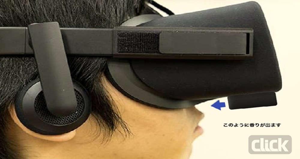 کمپانی ژاپنی بو را نیز به واقعیت مجازی اضافه کرد