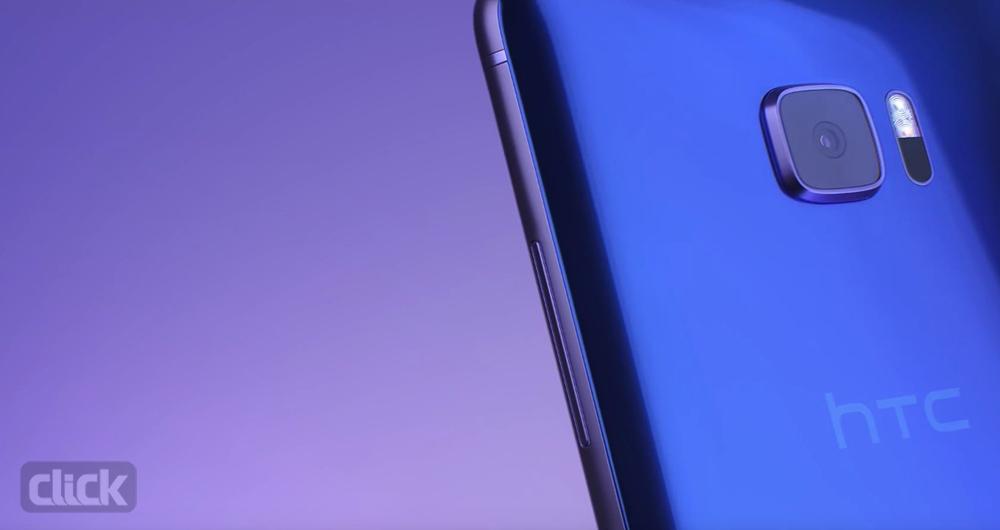 حالت شب در پرچم دار جدید اچ تی سی HTC U Ultra