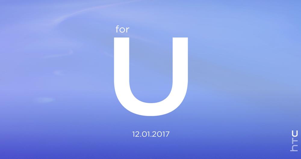 اطلاعات لو رفته از گوشی های هوشمند HTC U Ultra و HTC U Play
