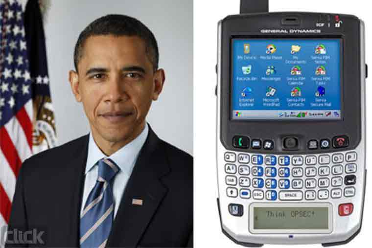 گوشی رئیس جمهور آمریکا