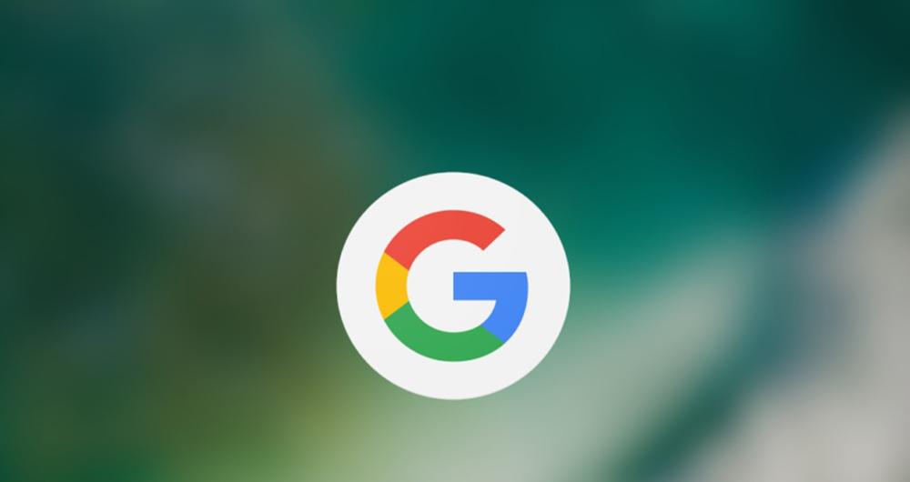 گوگل در سال ۲۰۱۶ بیش از ۱ میلیارد درخواست حذف داشته است
