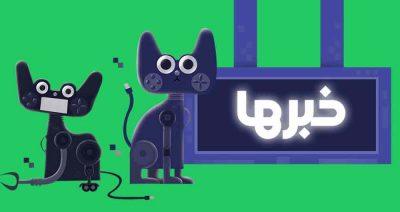 مهلت ارسال آثار به ششمین جشنواره گیم تهران