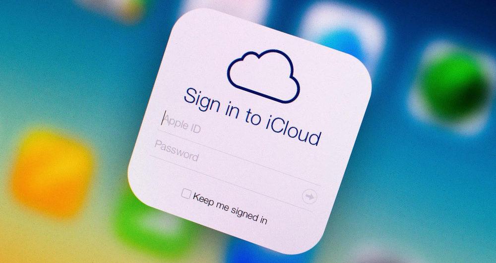 سایت فعال سازی قفل iCloud