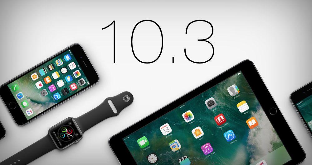 سیستم فایل جدید اپل
