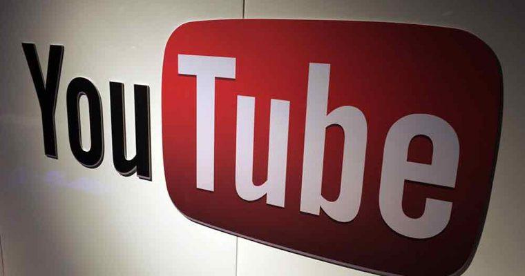 امکان جدید یوتیوب