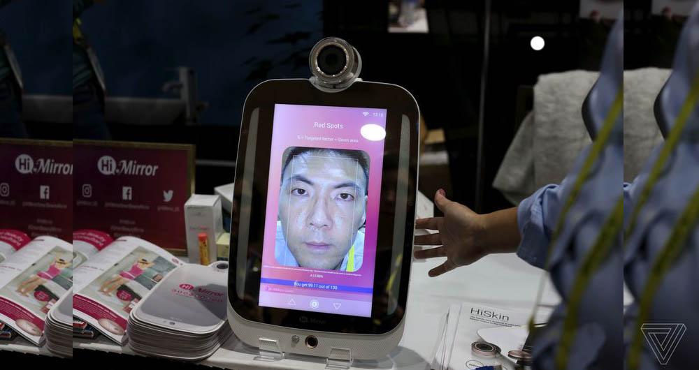رونمایی از آینه هوشمندی که همه عیوب صورت را تشخیص می دهد