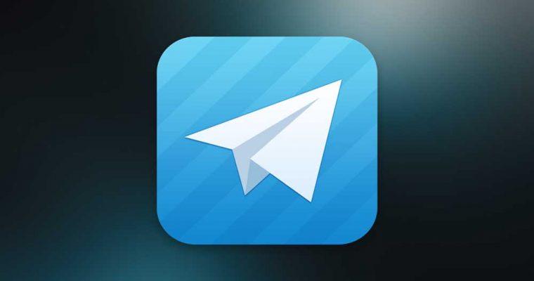 ربات تلگرام افشا کننده مشخصات