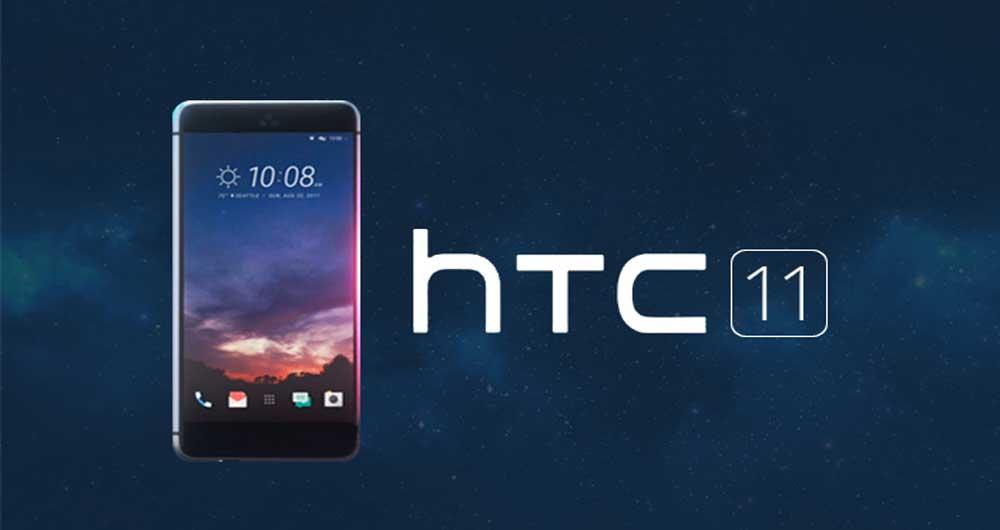گوشی HTC 11