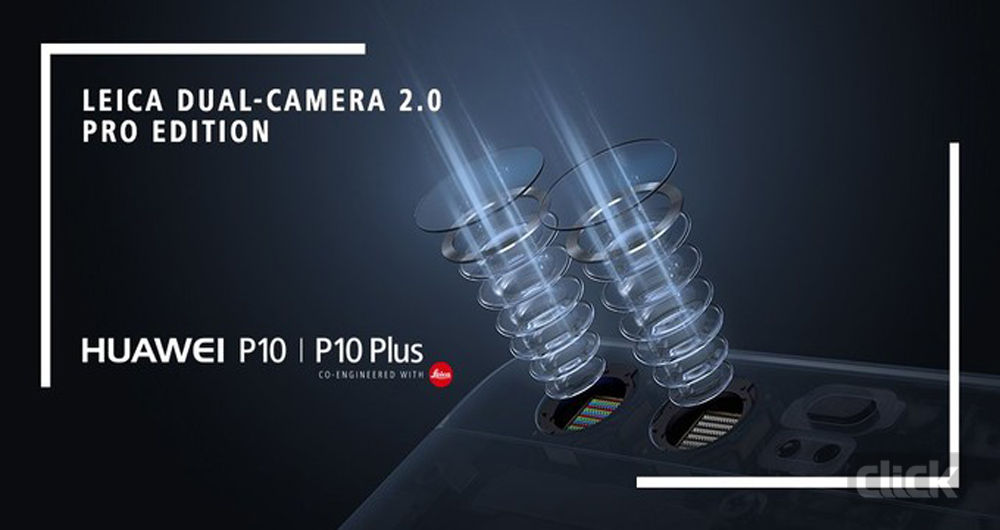 بررسی اجمالی هواوی P10 و P10 Plus