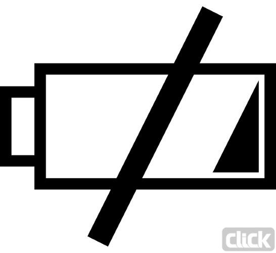 خالی شدن باتری