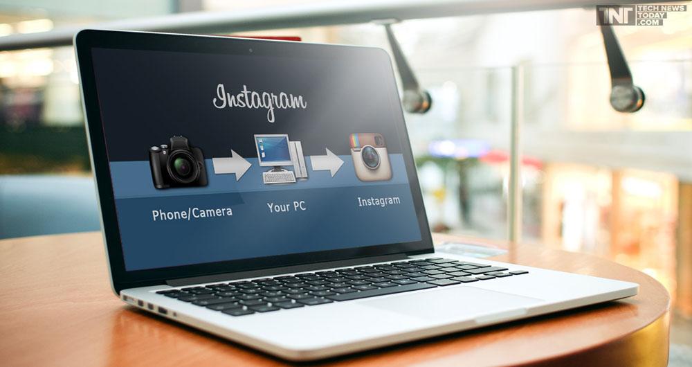 آپلود تصاویر بر روی اینستاگرام از طریق کامپیوتر ممکن شد