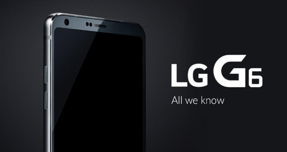 اطلاعات درز کرده در رابطه بارنگ گوشی هوشمند LG G6