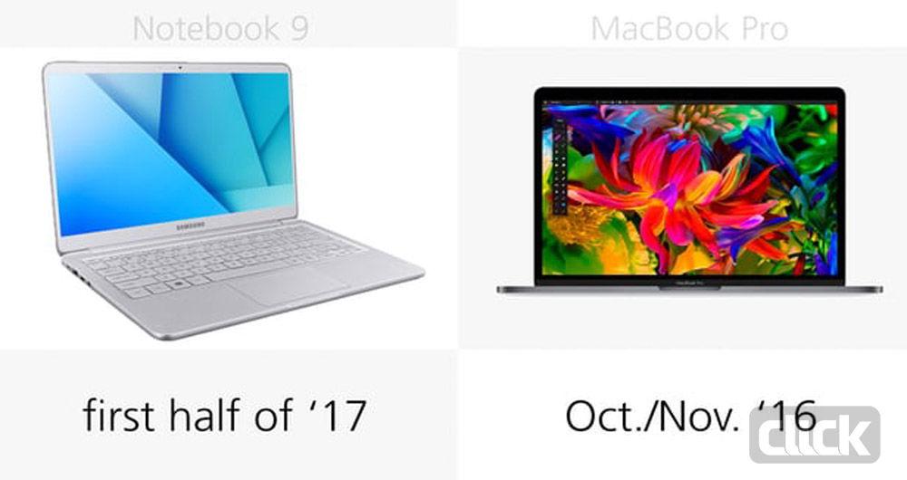 مقایسه همهجانبه Notebook 9 سامسونگ و مک بوک پرو (13 اینچی)