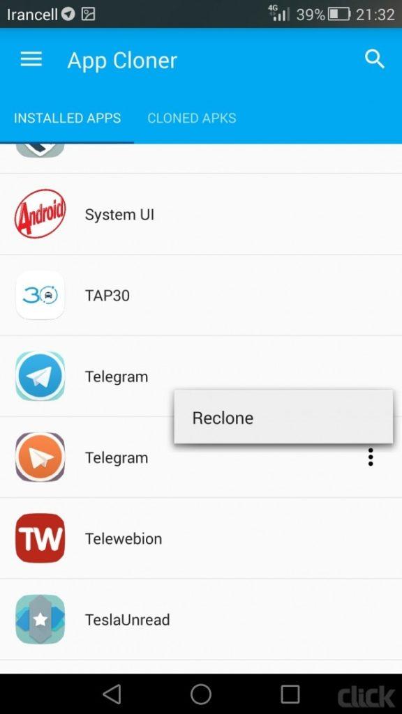 چطور میشه دو تا تلگرام داشت