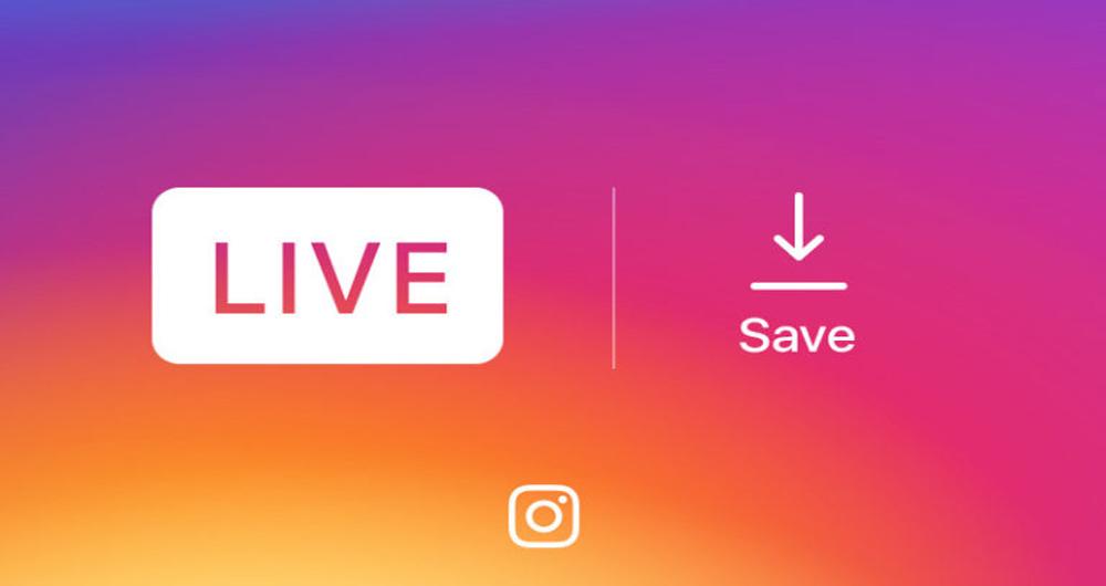 قابلیت جدید اینستاگرام، ذخیره کردن لایو ویدئو