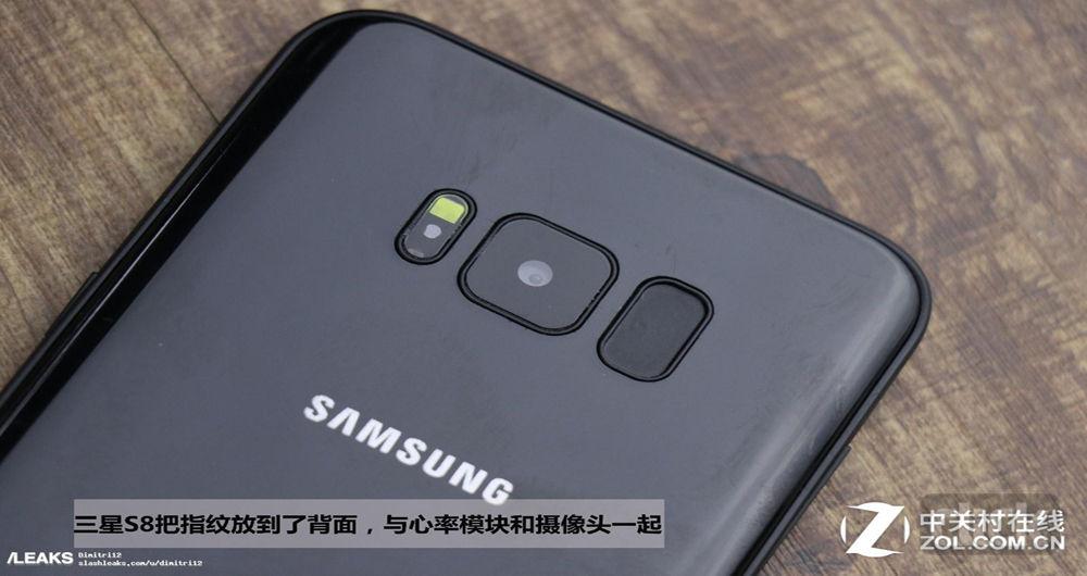 آخرین عکسها و اطلاعات لو رفته از گلکسی S8