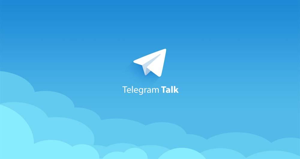تلگرام دسکتاپ و قابلیتی کاربردی به نام حالت کار (workmode)