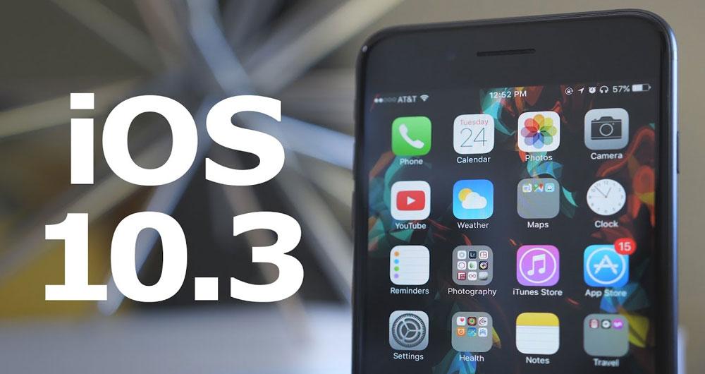 آی او اس ۱۰.۳ جدید را روی آیفون و آی پد خود نصب کنید