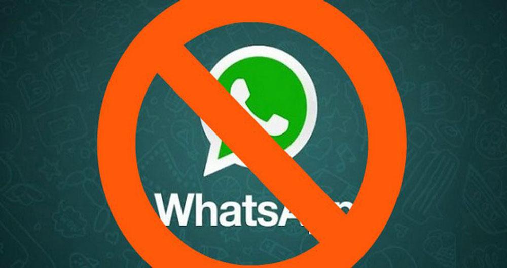 ممنوعیت واتس اپ در انگلستان