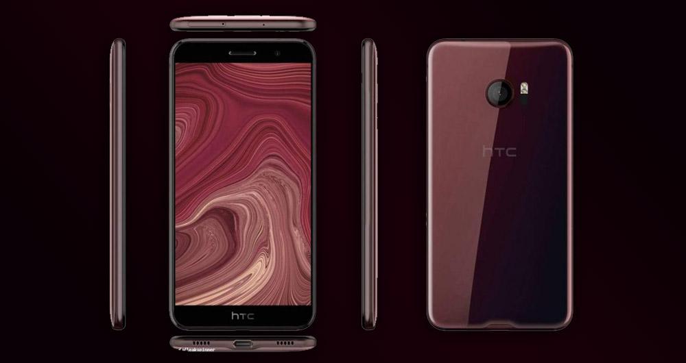 مشخصات گوشی پرچمدار HTC U فاش شد