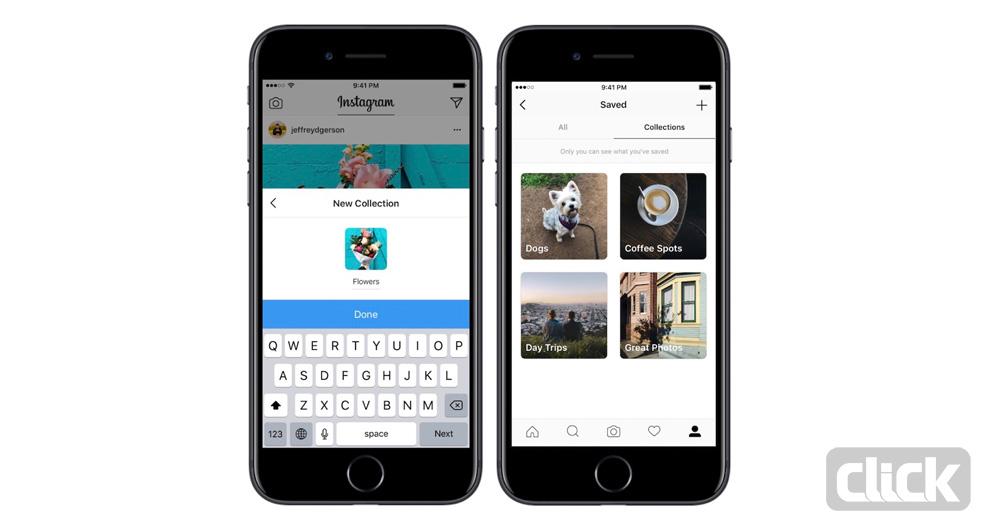 قابلیت جدید اینستاگرام؛ ذخیره کردن پست های دلخواه بهصورت تفکیکشده