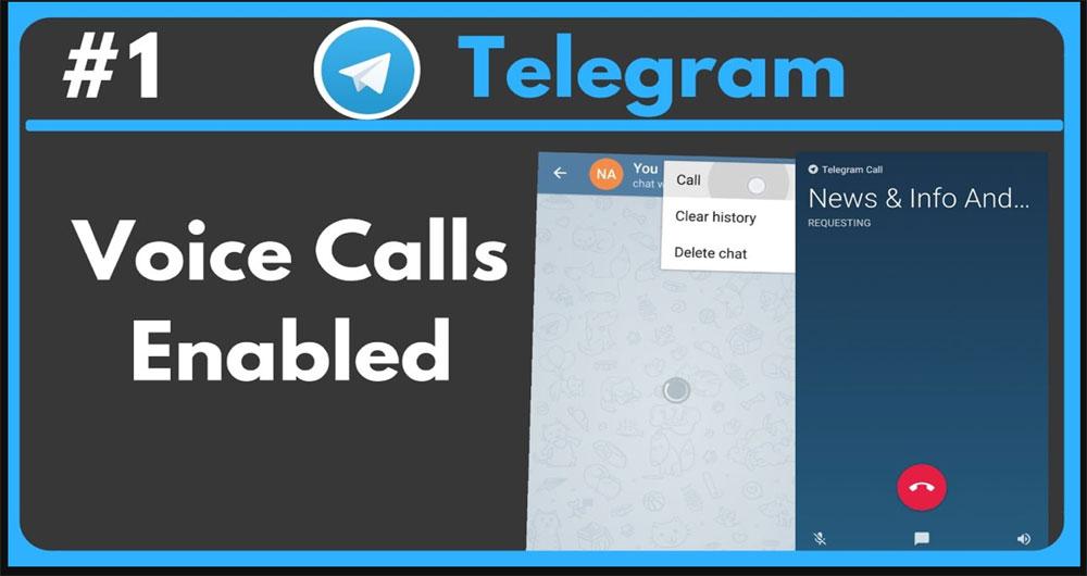 تماس صوتی تلگرام
