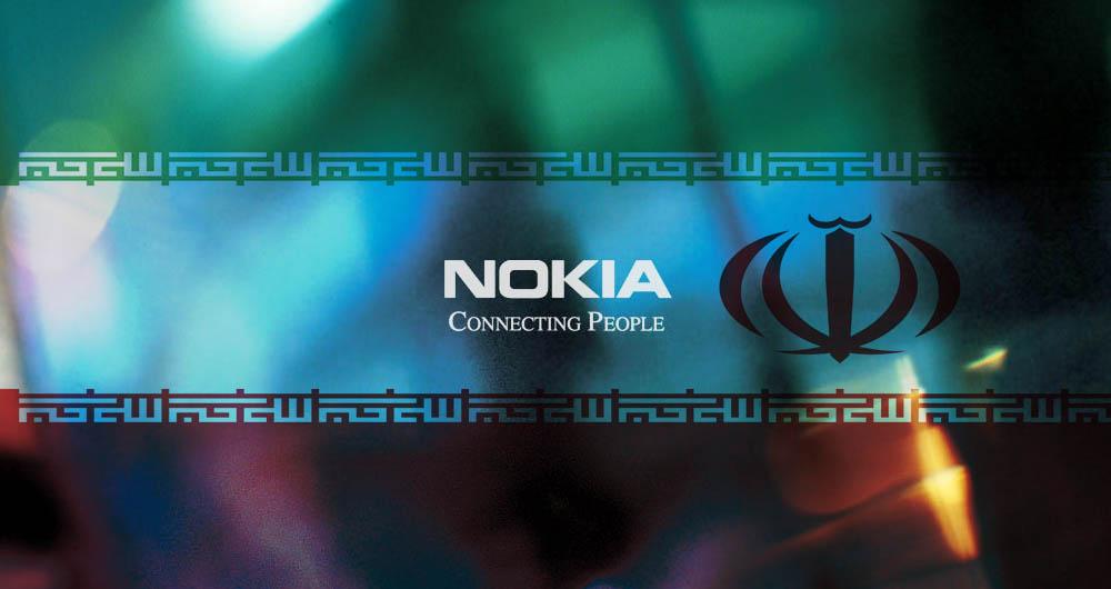 شرکت HMD، نوکیا را به بازار ایران باز می گرداند