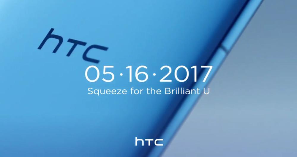 اپلیکیشنEdge Sense برای HTC U 11 معرفی می شود