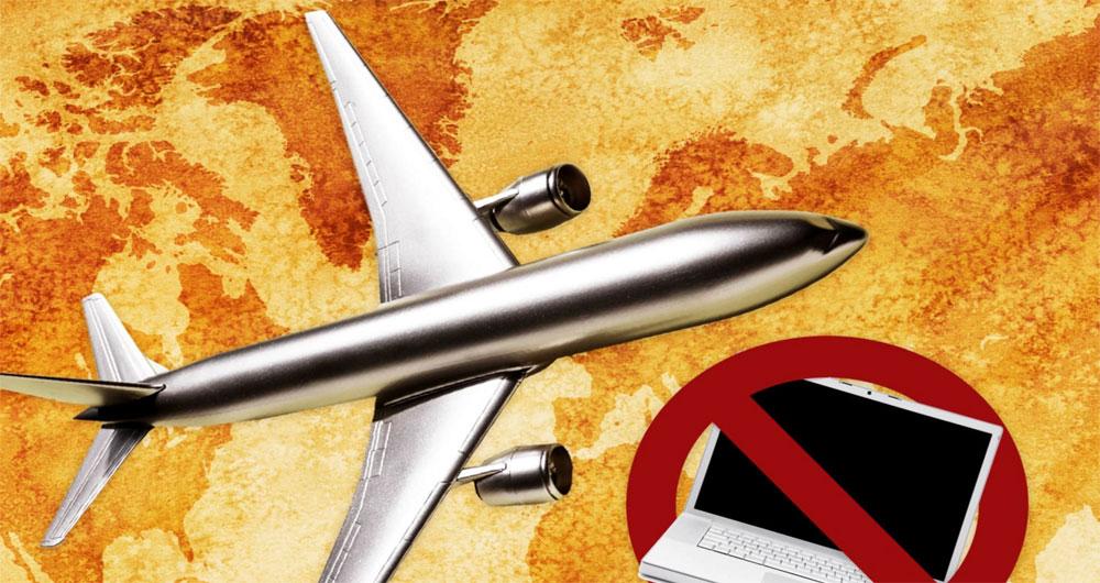 ممنوعیت حمل لپتاپ در پرواز آمریکا