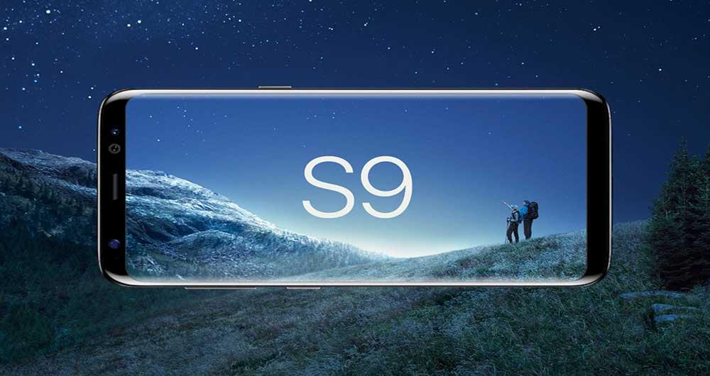 """آغاز ساخت گلکسی S9 با اسم رمز """"ستاره"""""""