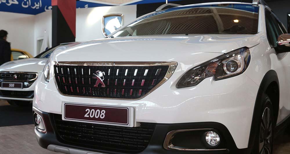 ایران خودرو هشدار داد، خرید و فروش حواله پژو ۲۰۰۸ امکان پذیر نیست