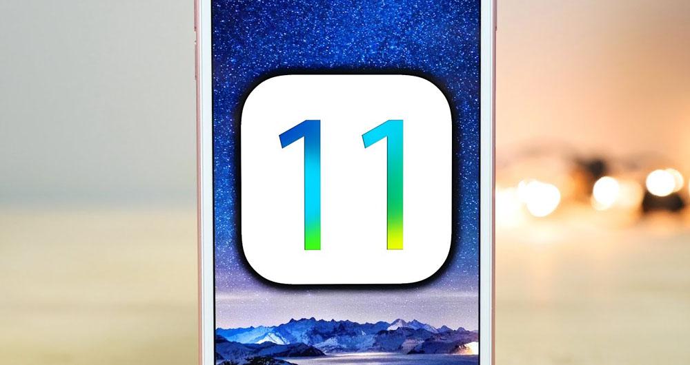 iOS 11 برای برنامه نویسان دردسر ساز شد