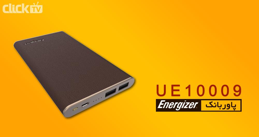 پاوربانک لوکس UE10009 با پوشش چرمی