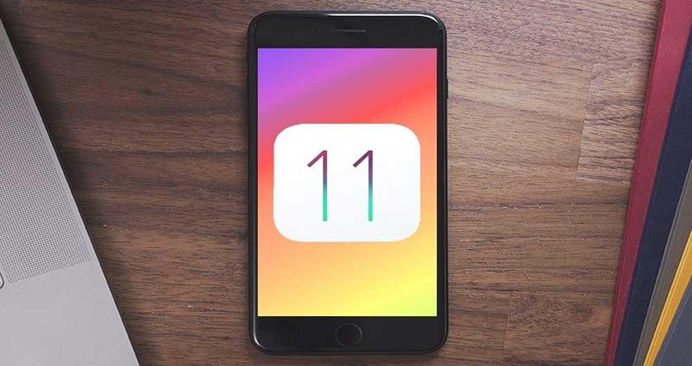 نسخه آزمایشی iOS 11