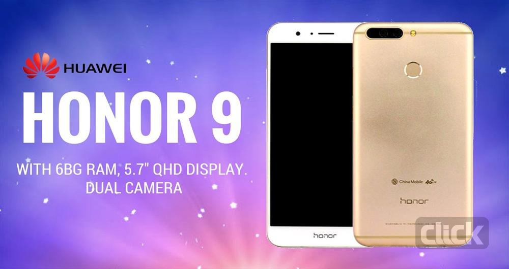آخرین اطلاعات از زمان عرضه و قیمت Honor 9