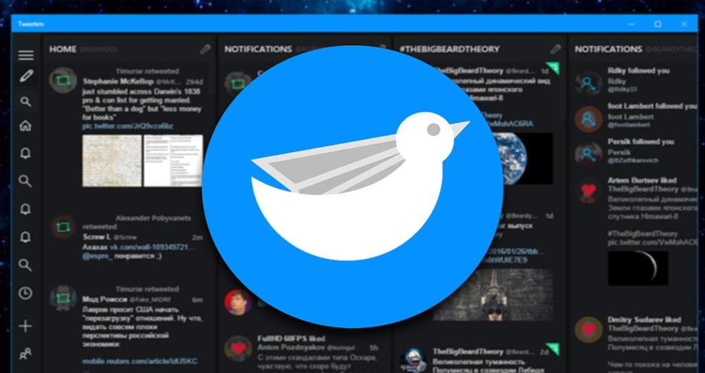 بهروزرسانی های جدید در اپلیکیشن Tweeten