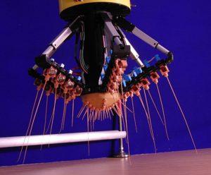 سبیل؛قابلیت جدید ربات ها