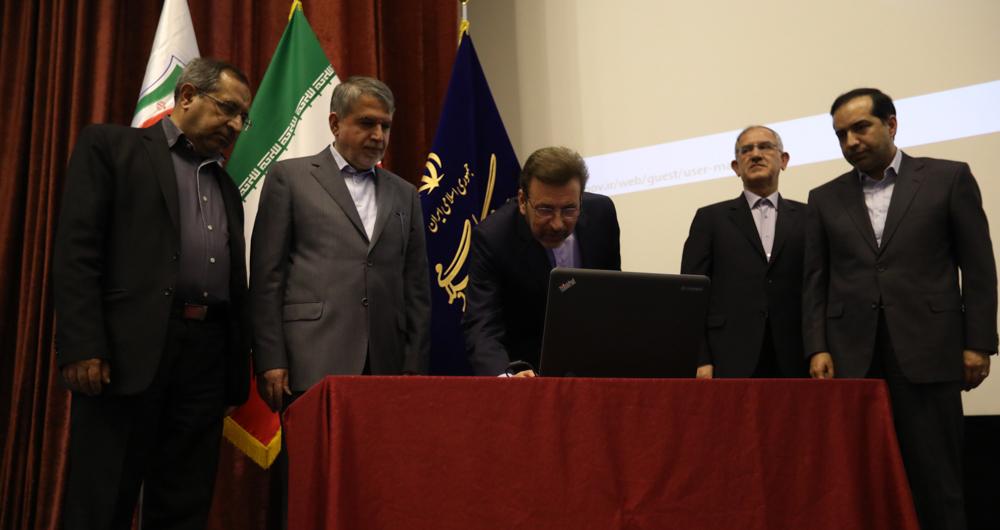 افتتاح سامانه انتشار و دسترسی آزاد به اطلاعات