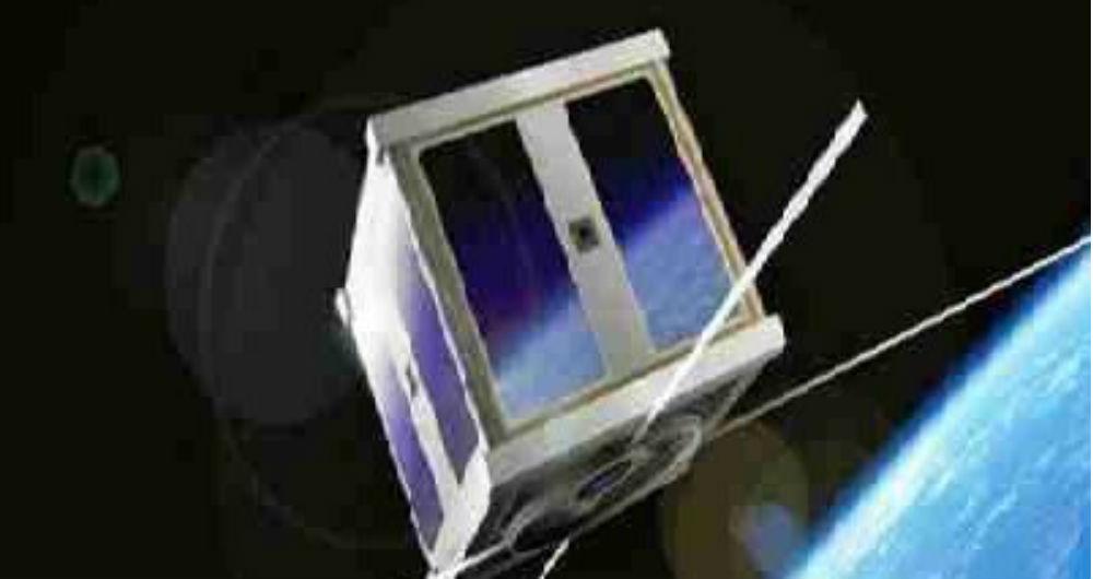 سرنوشت نامعلوم ماهواره مصباح