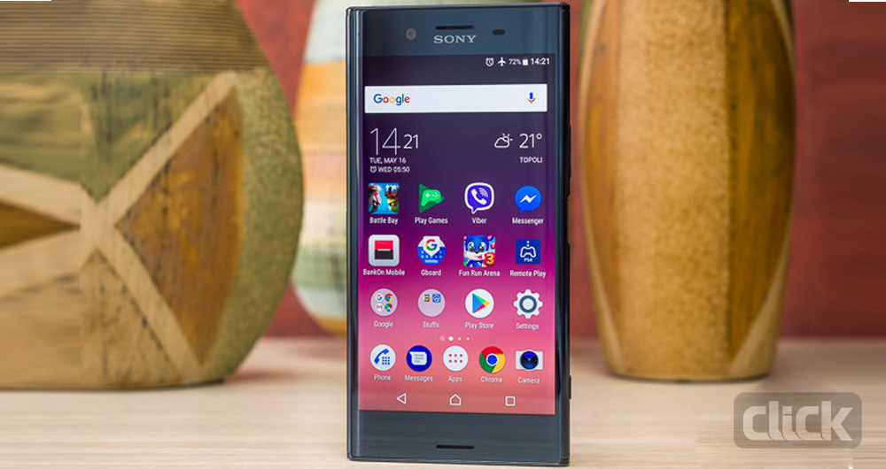 نقد و بررسی دوربین گوشی هوشمند سونی اکسپریا XZ Premium