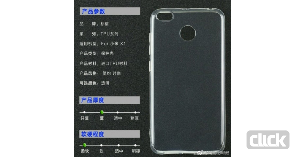 گوشی هوشمند شیائومی X1 بهجای شیائومی Redmi Pro 2 عرضه میشود