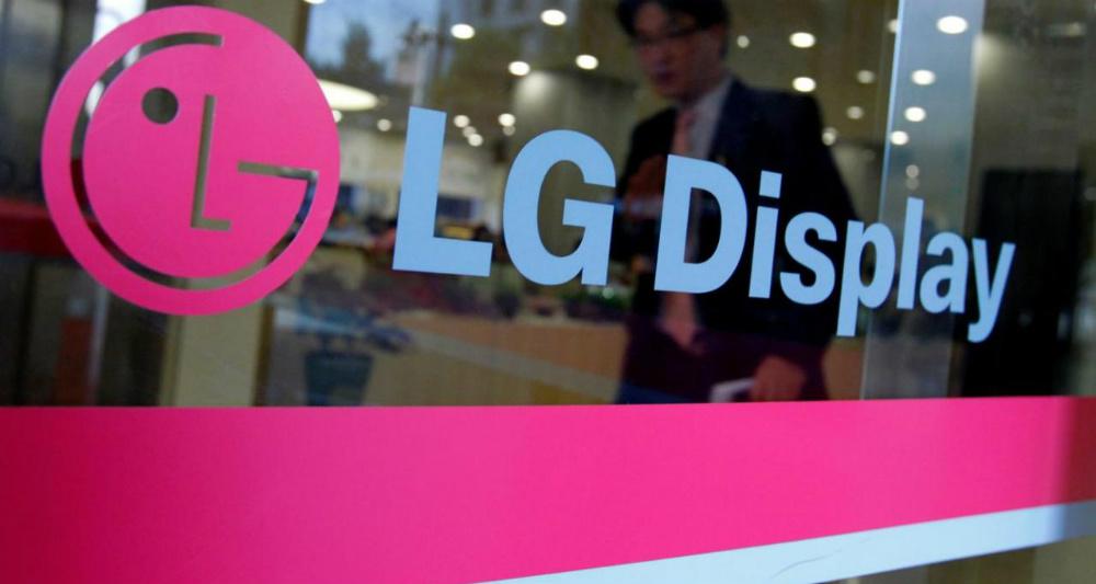 سرمایهگذاری میلیارد دلاری LG در تولید نمایشگرهای OLED